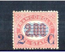 1878 - LOTTO/11104 - REGNO - 2 CENT. SU 2,00 LACCA - LING.