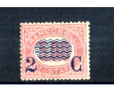 1878 - LOTTO/11105 - REGNO - 2 CENT. SU 5,00 LACCA - T/L