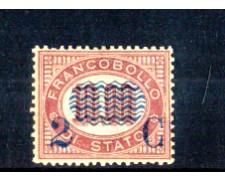 1878 - LOTTO/11106 - REGNO - 2 CENT. SU 10,00 LACCA - LING.