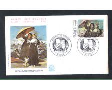 1981 - LOTTO/11107 - FRANCIA - GIORNATA FRANCOBOLLO - BUSTA FDC