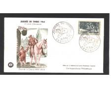 1964 - LOTTO/11109 - FRANCIA - GIORNATA FRANCOBOLLO - BUSTA FDC
