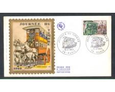 1969 - LOTTO/11111 - FRANCIA - GIORNATA FRANCOBOLLO - BUSTA FDC