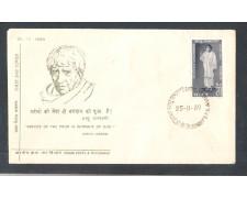 1969 - LOTTO/11120 - INDIA - SADHU VASWANI - BUSTA FDC