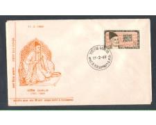 1969 - LOTTO/11121 - INDIA - MIRZA GHALIB - BUSTA FDC