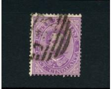 1879 - LOTTO/11485 - REGNO - 50c. VIOLETTO VITT.EMANUELE II° - USATO