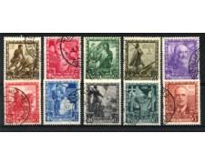 1938 - LOTTO/11492 - REGNO - PROCLAMAZIONE DELL'IMPERO 10v. - USATI