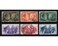 1941 - LOTTO/11495 - REGNO - FRATELLANZA D'ARMI 6v. - USATI
