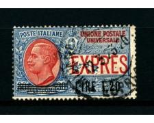 1921 - LOTTO/11522 - REGNO - ESPRESSO 1,20 LIRE SU 30c. - USATO