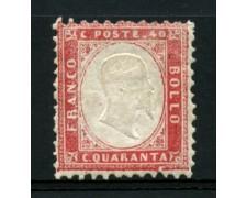 1862 - LOTTO/11531 - REGNO - 40c. ROSSO CARMINIO - LING.