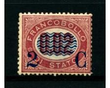 1878 - LOTTO/11535 - REGNO - 2c. su 0,02 LACCA SERVIZIO SOPRASTAMPATO - NUOVO