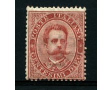 1879 - LOTTO/11536 - REGNO - 10c. ROSA CARMINIO - LING.