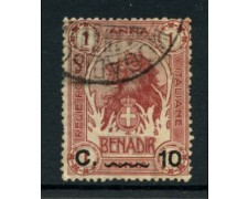 SOMALIA - 1906 - LOTTO/11477 - 10c. su 1 Anna ROSSO BRUNO - USATO