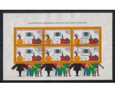 1990 - LOTTO/GFBF20U - GERMANIA - FOGLIETTO INFANZIA - USATO