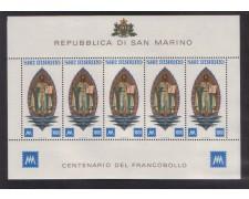 1977 - LOTTO/7979F  - S.MARINO - CENTENARIO FRANCOBOLLI  - FOGLIETTO