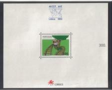 1993 - LOTTO/PORBF97 - PORTOGALLO - CONGRESSO FERROVIE - BF