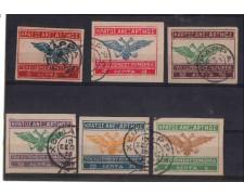 1920 - LOTTO/3263A - EPIRO - CHIMARRA