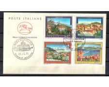 1991 - LOTTO/6956Z - REPUBBLICA - TURISTICA 18° - FDC