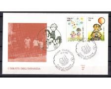 1991 - LOTTO/6967Z - REPUBBLICA - DIRITTI dell' INFANZIA - FDC