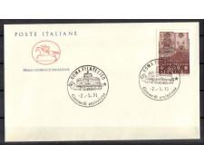 1991 - LOTTO/6963ZC - REPUBBLICA -  PATRIMONIO ARTISTICO - FDC