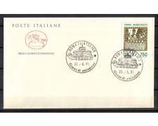 1991 - LOTTO/6969ZC - REPUBBLICA -  MUSEO EGIZIO - FDC