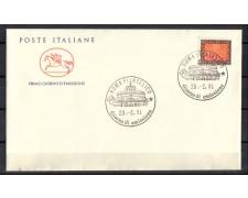 1991 - LOTTO/6977ZC - REPUBBLICA -  1500 L. SEGNATASSE - FDC