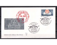 1993 - FDC/1584A GIORNATA FILATELIA
