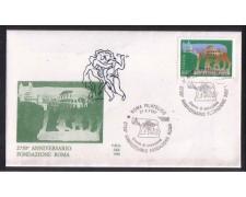 1997 - LOTTO/7139 - REPUBBLICA - FONDAZIONE DI ROMA - FDC