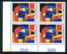 1986 - LOTTO/FRA2412Q - FRANCIA - QUADRO DI ESTEVE - QUARTINA