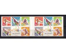 1998 - L/1586 SVIZZERA - LIBRETTO SPORT - NUOVO