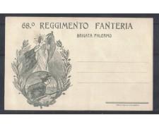 1915/18 - LBF/1266 - 68° REGGIMENTO FANTERIA BRIGATA PALERMO