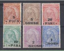 1914 - LBF/1854 - ALBANIA - EFFIGE SCANDER BEG SOPRASTAMPATI