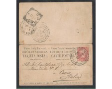 1899 - LBF/1888 - ARGENTINA  - CARTOLINA POSTALE 6+6c.
