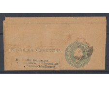 1898 - LBF/1890 - ARGENTINA - 4 c. FASCETTA GIORNALI