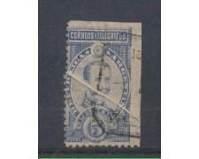 1889 - LBF/1894A - ARGENTINA - 5p. LAMADRID VARIETA'