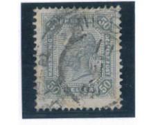 1904 - LBF/2011 - AUSTRIA - 50h. AZZURRO GRIGIO