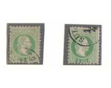 1867/75 -LBF/2031 - AUSTRIA LEVANTE  - 3 SOLDI VERDE