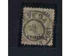 1867/75 - LBF/2032A - AUSTRIA LEVANTE - 2 PIASTRE SU 20K.