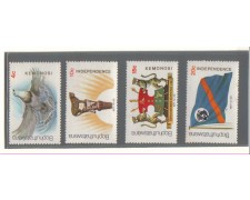 1977 - LBF/2107 - INDIPENDENZA