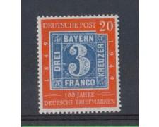 1949 - LBF/2429 - GERMANIA FEDERALE - 20p. CENT. FRANCOBOLLO
