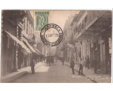 1925 - LBF/2528 -  GRECIA - ATENE HERMES STR. - CARTOLINA ILLUSTRATA