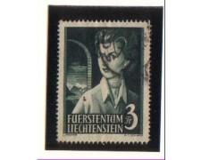 1955 - LBF/2572 LIECHTENSTEIN - PRINCIPESSA GIORGINA