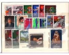 1982 - LBF/2578 -  LIECHTENSTEIN - ANNATA COMPLETA 25v.