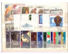 1983 - LBF/2579 -  LIECHTENSTEIN - ANNATA COMPLETA 1983