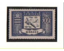 1949 - LOTTO/8600 - MONACO - POSTA AEREA 300 Fr.