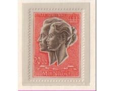 1966 - LOTTO/3583 - MONACO - POSTA AEREA 20 Fr.