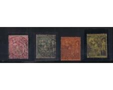 1891 -LBF/2625 - MONACO - ALBERTO I°