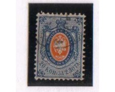1858 - LBF/2716U  - IMPERO RUSSO - 20k. AZZURRO