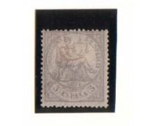 1874 - LBF/2770  - SPAGNA - 5c. LILLA