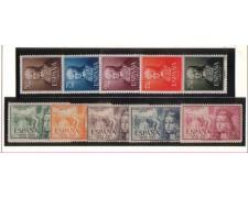 1951 - LBF/2782  - SPAGNA - ISABELLA LA CATTOLICA
