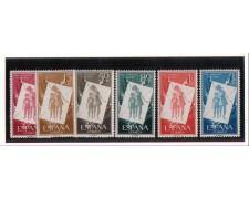 1956 - LBF/2790  - SPAGNA - INFANZIA UNGHERESE